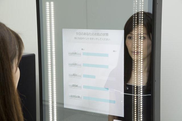 パナソニックとコーセーが化粧品のパーソナライズ化を実証実験 デジタル技術とデータを活用し、一人ひとりに最適な商品を届ける