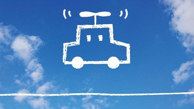 JAL・住友商事、エアモビリティ分野に関する業務提携をBellと締結 「空飛ぶクルマ」の実現へ