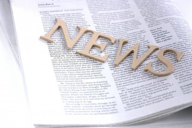 朝日新聞社、電車内のニュース作成を自動化 従来の90分が1分に短縮