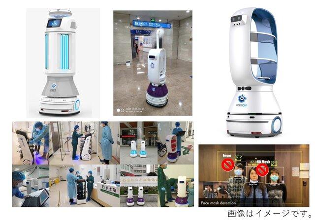 ロボットを活用した「コロナ対策ソリューション」が展開へ 職場や施設での感染リスク低減と省人化・自動化の実現を目指す