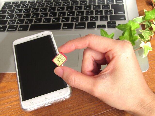 格安スマートフォン・格安SIMカードサービスの顧客満足度調査が実施 mineoとUQ mobileが1位に輝く