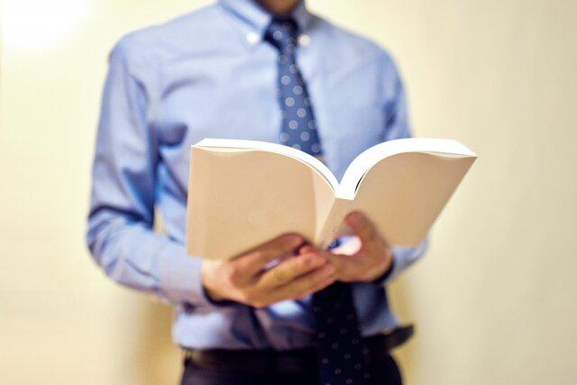 文章を読む際の視点移動に着目した「読書アシスト」が期間限定で無償提供 独自の文章表示アルゴリズムで読むスピードを向上させる