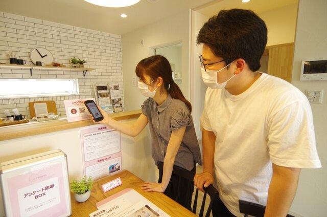 大阪府に、AIが物件説明をする「完全無人モデルハウス」がオープン 新型コロナウイルスへの対策を意識