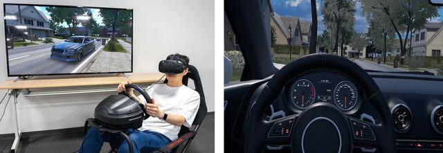 双日、XR(VR/AR/MR)を活用した自動車業界などのDX推進に向けてインフィニットループ社と業務提携