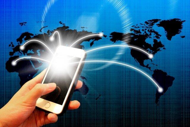ソフトバンク、宮崎県えびの市と「ICTを活用した地域活性化と市民サービス向上に向けた連携協定」を締結