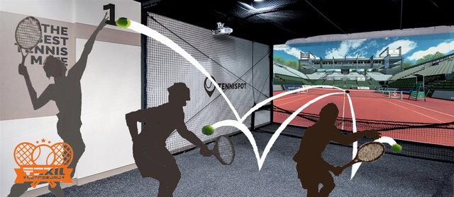 東京都調布市に体験型テニストレーニングマシンを使ったトレーニング施設がテスト運用へ