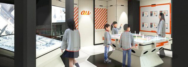 キッザニア東京・甲子園に5Gのエリア設計が体験できるパビリオンがオープンへ