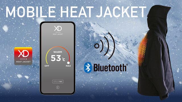 スマホで温度調節可能なアウターがクラウドファンディングリリースへ
