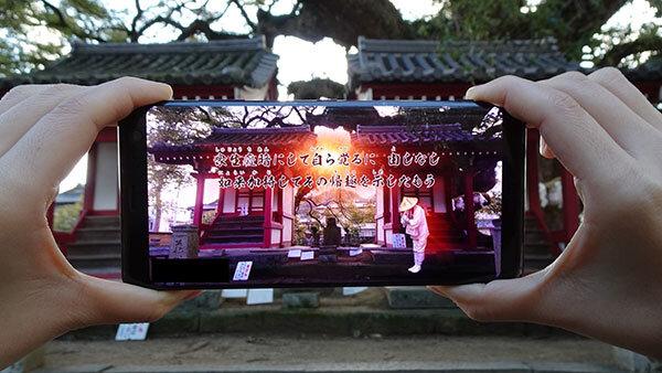 NEC、「空間音響MR」を活用した観光案内サービスを香川県善通寺で開始