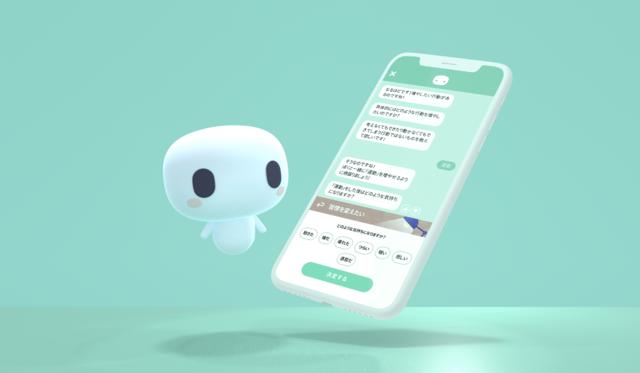 AIを活用したZ世代向けメンタルヘルスケアアプリが正式版をリリース