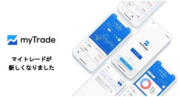 NTTドコモ、投資管理アプリ「マイトレード」のベータ版を提供開始