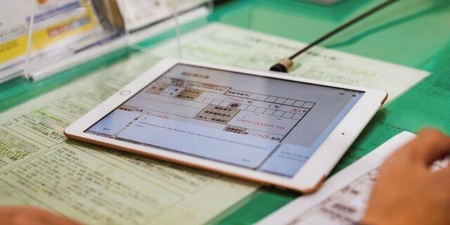 名古屋市中区役所、職員の窓⼝対応を「デジタル化・多⾔語化」する実証実験を開始