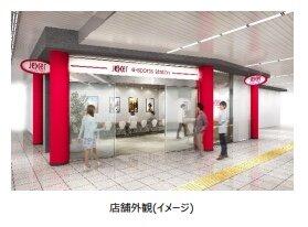 JR東⽇本エキナカ初の「eスポーツ施設」が松⼾駅で開業へ