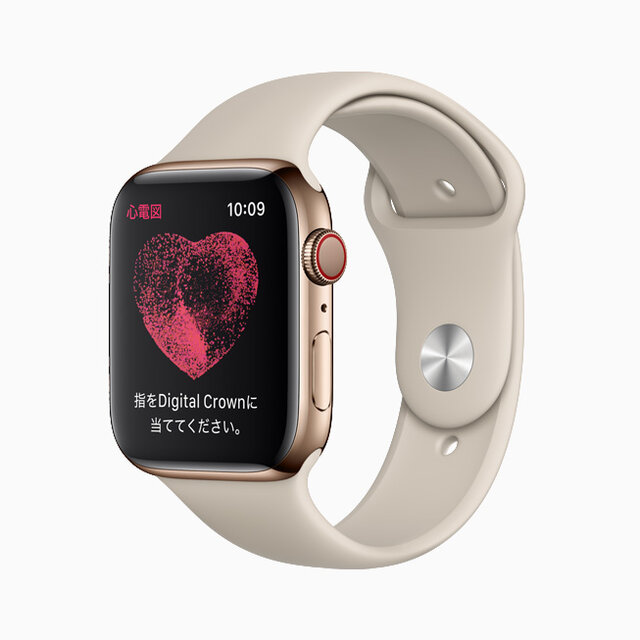Apple Watch、心電図アプリケーションと不規則な心拍の通知機能が利用可能に