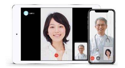 日本生命とMICIN、ヘルスケア領域で業務提携 AIを活用したデジタル診断の共同研究やサービス展開を検討