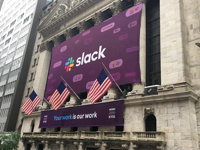 Slackとはどんなツール?メリット具体的な利用方法を徹底解説!