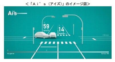 ドラレコ型AI事故状況説明システムに、相手車両の進行方向やスピード等の挙動を分析する新機能が追加