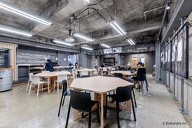 渋谷区に官民連携のオープンイノベーション拠点「Shibuya Inclusion Base jinnan」が開設へ