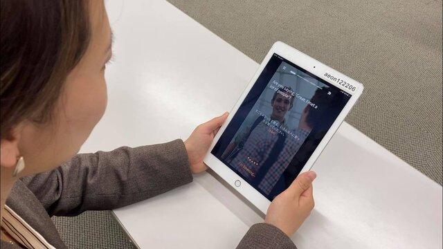 イーオン、AI対話型英会話学習アプリ「AI スピーク チューター」を日本市場向けに共同開発