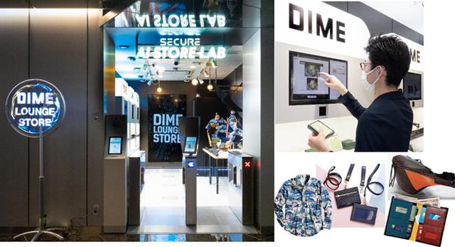 AI顔認証システムなどを活用しマスクを付けても顔認証で決済できる「未来型AI無人店舗」がオープン