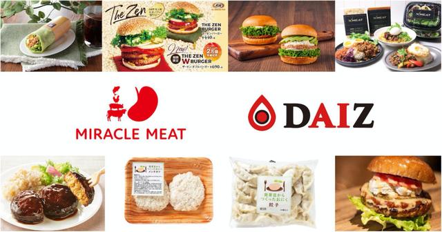 植物肉スタートアップの「DAIZ」、総額18.5億円のシリーズB資金調達を完了、累計調達額は30.5億円に