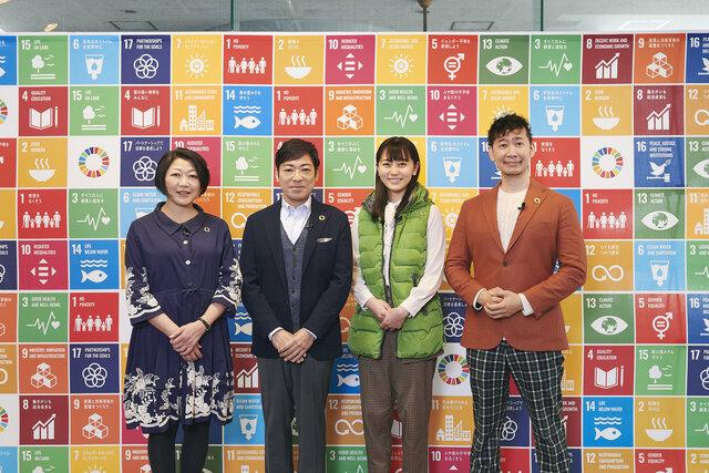 オンライン社会科見学「シゴトのトビラ」、SDGsを解説するコンテンツを公開