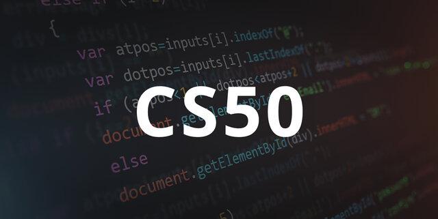 米・ハーバード大のコンピュータサイエンス入門講座「CS50」が日本語化、「CS50.jp」として無償公開