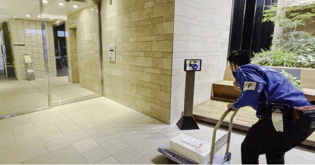 佐川急便とビットキー、オートロックマンションで顔認証を活用した「置き配」の実証実験を実施