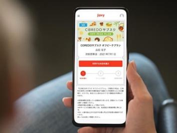 三井不動産、COREDO日本橋・COREDO室町などの飲食店で使えるサブスクリプションサービス「COREDOサブスク」 を提供開始