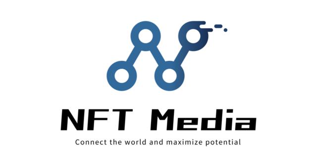 「NFT」を理解し活用するNFT情報配信メディア「NFT Media」が正式リリース