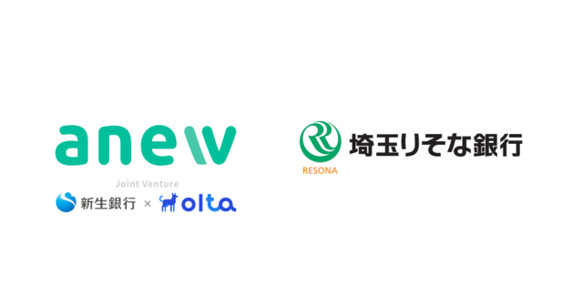 OLTAと新生銀行が共同運営するanew、埼玉りそな銀行とビジネスマッチング契約を締結