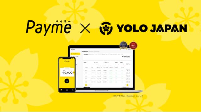 YOLO JAPANとペイミー、外国人向け給料前払いサービスの提供を開始