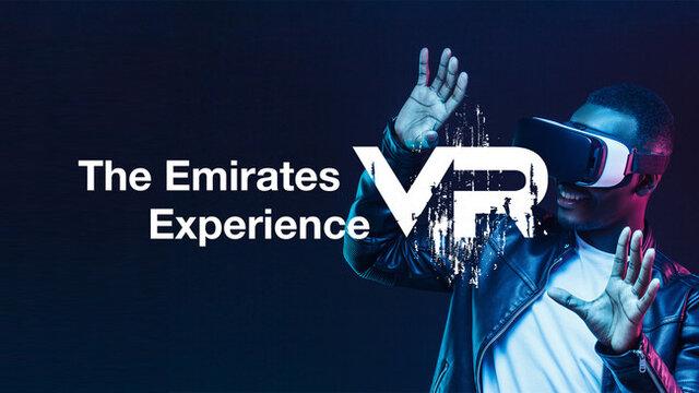 エミレーツ航空、VRプラットフォーム「Oculus Riftストア」でVRアプリを提供開始