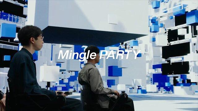 PARTY、リアルタイムで没入型の視聴体験を提供するイマーシブトークシステム「Mingle PARTY」をリリース