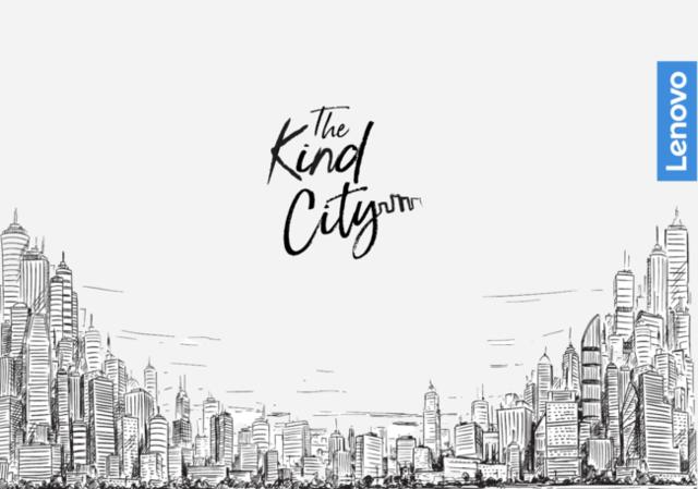 レノボ、都市環境を改善し優しさの上に成り立つ未来都市の普遍的ビジョンとして「Kind City」プロジェクトを発表