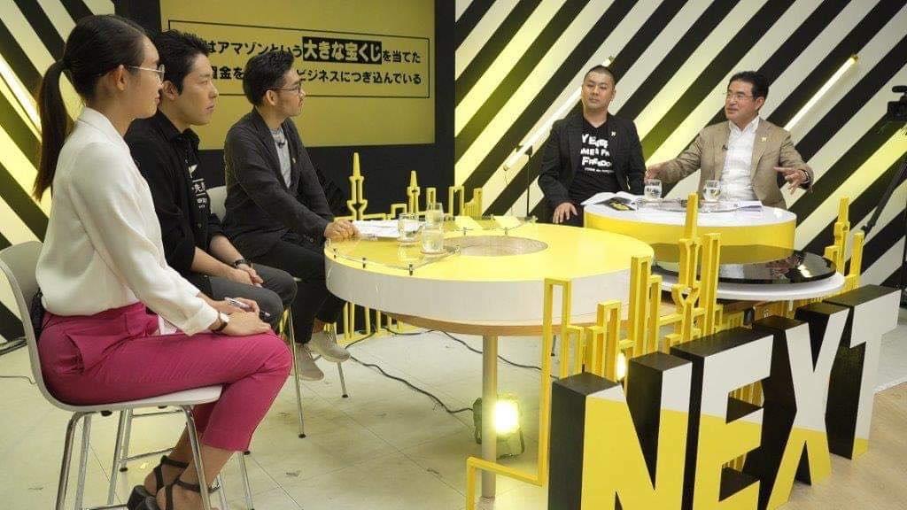 対談した二人はNewsPicks 企業研究番組「NEXT」で共演