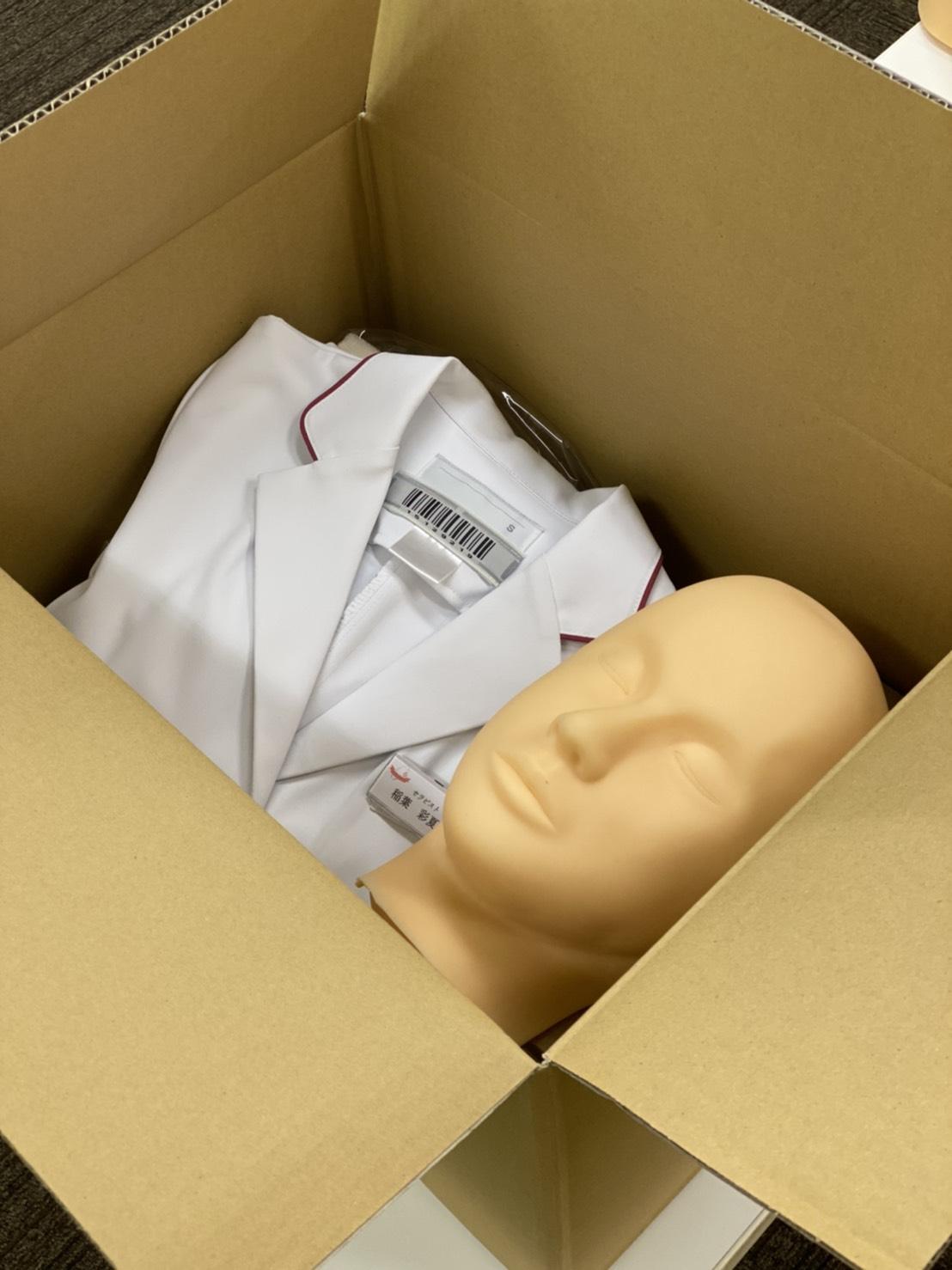 新入社員へ発送した荷物