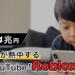 ナイキ、ディズニー、グッチも注目。大人気のゲーム版YouTube「Roblox」とは? - Digital Shift Times(デジタル シフト タイムズ) その変革に勇気と希望を