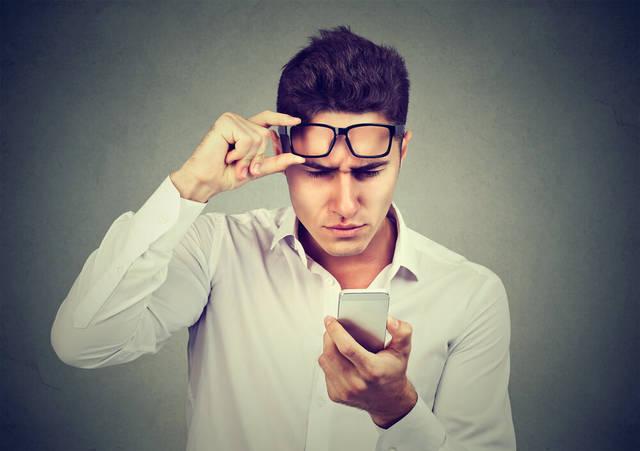 老視(老眼)・近視・遠視・乱視とは?見え方の違い