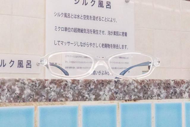 温泉・銭湯・サウナ・半身浴も曇らない!お風呂専用メガネのススメ
