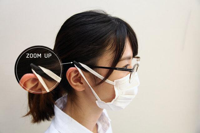裏ワザ発見!メガネがズレにくくなるアイテムでマスクのゴムによる耳の痛みを軽減