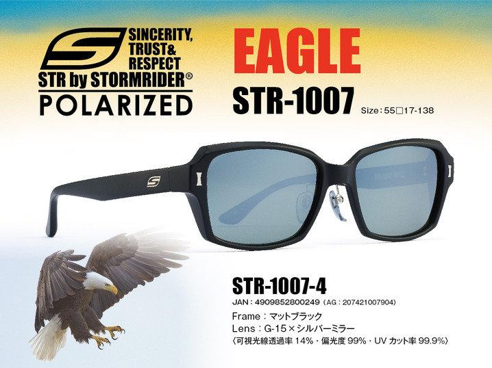 STR-1007 EAGLE