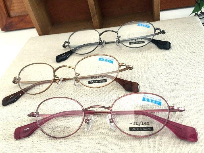 メガネの愛眼のSMART FIT -STYLES- SF-8003M