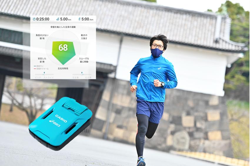 より良いフォームで長くランニングを楽しむための注目アイテム! ASICS「Runmetrix & Motion Sensor」を皇居で実走インプレッション