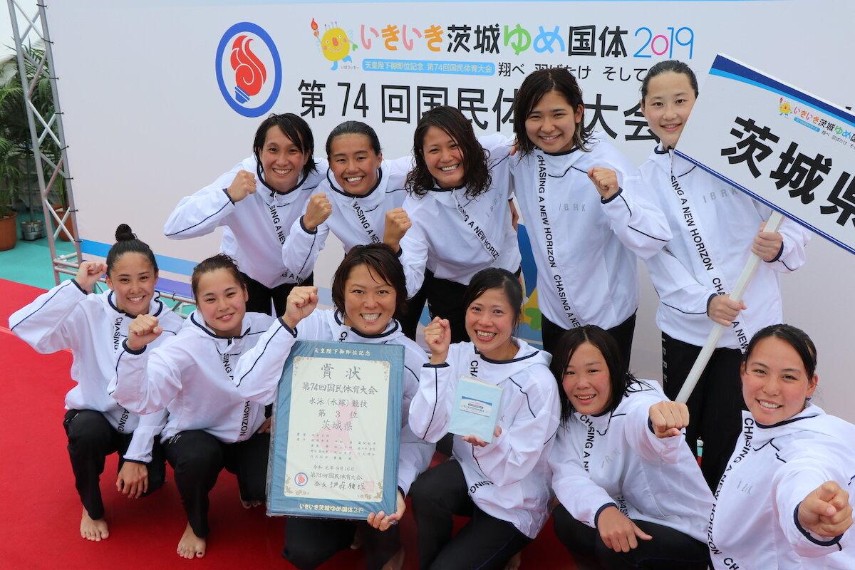 茨城県選手団
