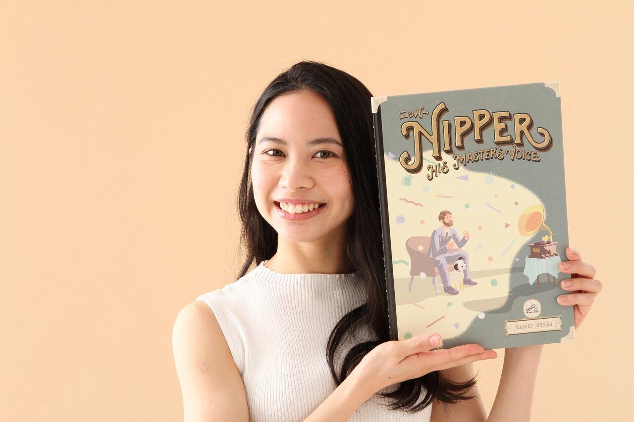 ニッパー君が絵本になりました。「NIPPER-His Master's Voice-」屋比久知奈が、大切なストーリーを心を込めて皆様にお贈りします。