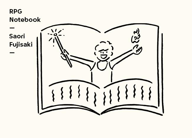 RPGノート