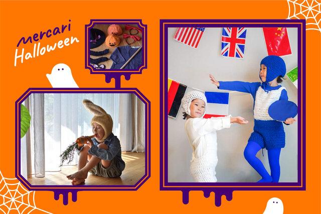 【今年はどうする?】ハロウィン好きに聞いた、自分らしく楽しむ仮装のアイディア