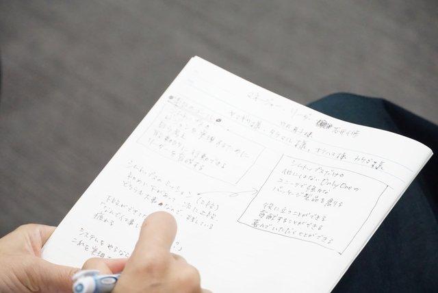大事なポイントはメモ!きっとこのノートは、振り返りの大...