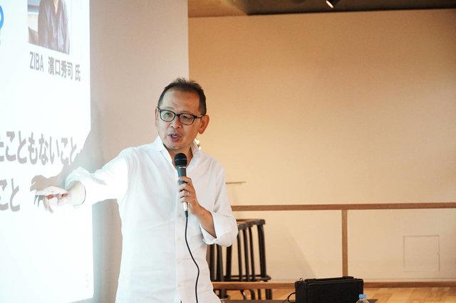 前野先生が幸福とイノベーションについて語る!